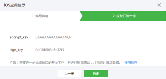 Wechat_8_new.png