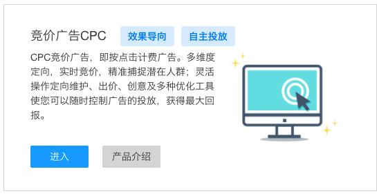 Baidu_NA_5.png