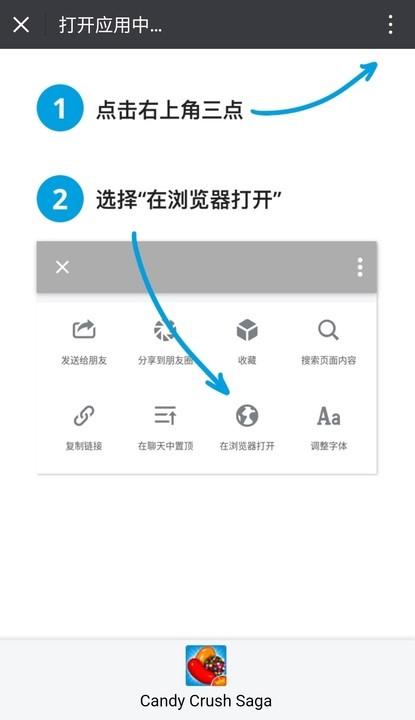 WeChat_b.jpg