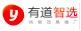 youdaozhixuan.logo.png