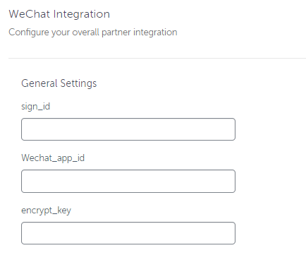 wechat-integration-general-settings.png