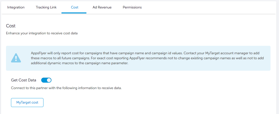 MyTarget (Mail ru) campaign configuration – Help Center