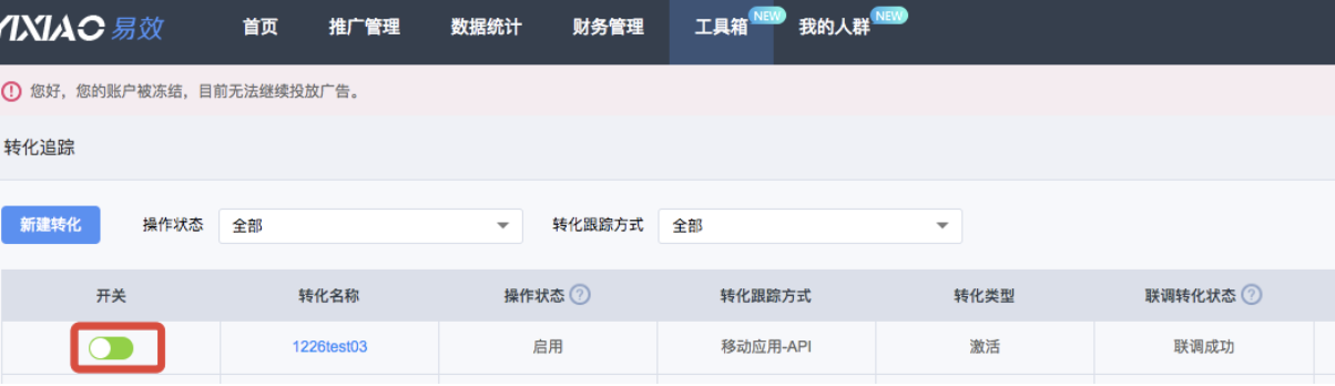 netease_step4.png